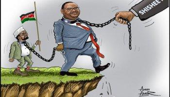 Cartooned by: Amin Amir