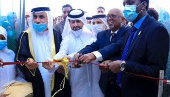 Emirati hospitals in the Somaliland administration in northwestern Somalia.