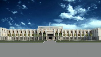 The building of the Ministry of Foreign Affairs and International Cooperation of the Federal Republic of Somalia.