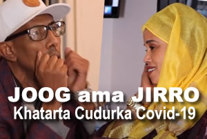 Joog ama Jirro